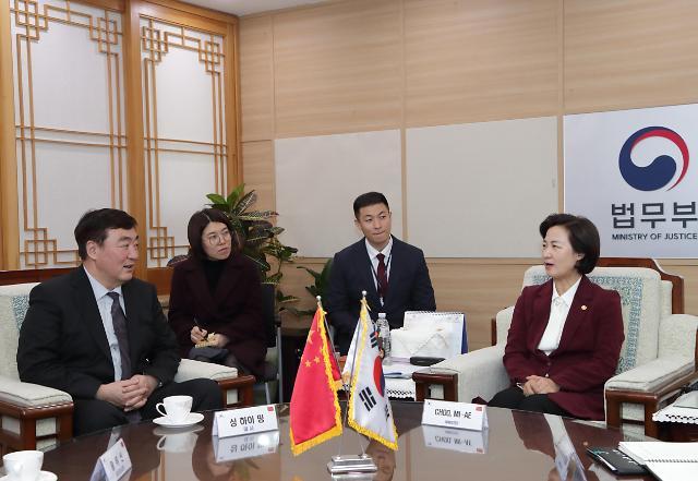 韩法务部长官会见中国驻韩大使邢海明