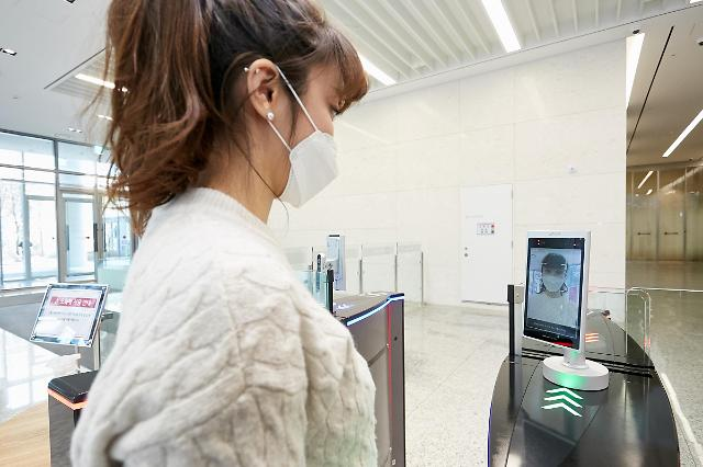 LG Group unit introduces advanced AL-based facial recognition security system