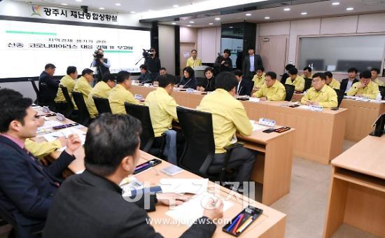 """신동헌 시장 """"코로나로 지역경제 침체되지 않도록 세심한 관심 필요"""""""