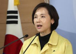 .韩教育部长官:中国留学生也是我们的学生.