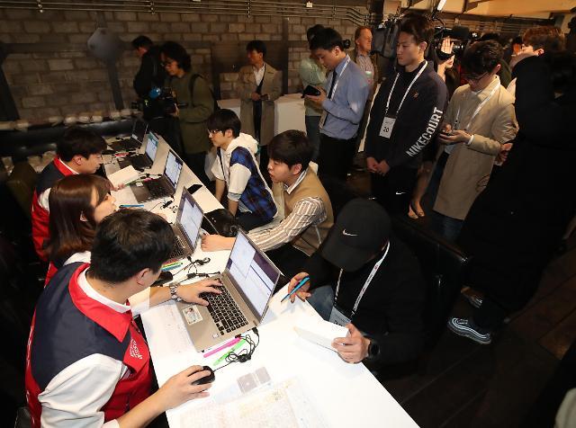疫情当前 韩移动公司取消三星新品线下宣传活动