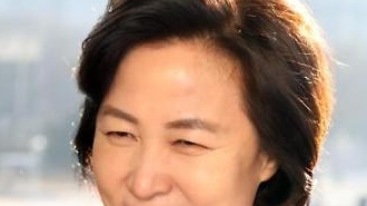 [집중 분석]추미애 장관 조목 조목 비판한 민변