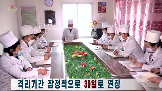 朝鲜为防范新冠疫情将隔离期延长至30天
