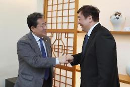 .韩文体部长官朴良雨会见中国驻韩大使邢海明.