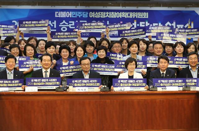 """[총선 기획]""""인천엔 여성 국회의원이 한번도 없었다…알고 계셨나요?"""""""