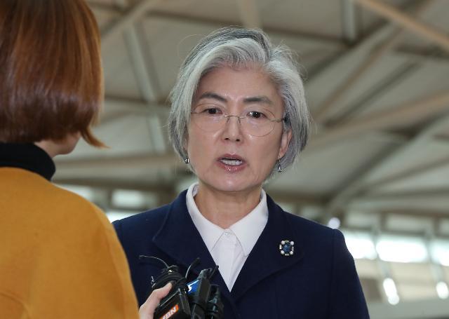 강경화, 뮌헨서 한일·한미일 외교장관회담...강제징용·남북협력 등 논의