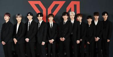 Two X1 members to join Starship Entertainments new boy band