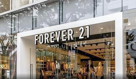 Phiên bản Mỹ Câu chuyện thành công Dongdaemun Forever21 cuối cùng đã được bán