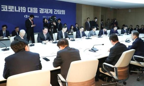 Tổng thống Moon nhận định dịch virus sẽ sớm chấm dứt, tuyên bố tập trung vào tăng trưởng kinh tế