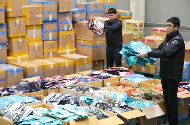 韩海关查处非法出口口罩
