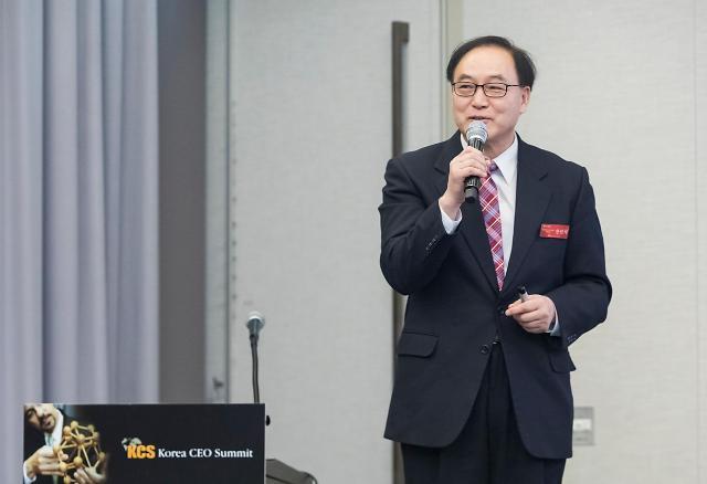 코리아씨이오서밋, INBA 과정 한인석 한국유타대 명예총장 초청 강연