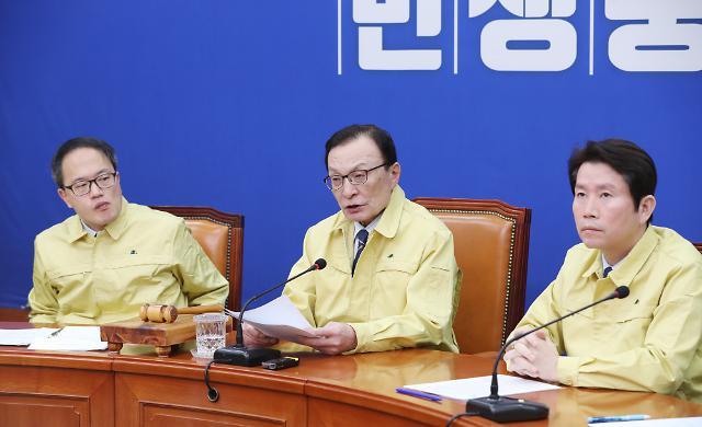민주당, 서울 성북갑·은평을 등 현역 21곳 포함 52곳 경선지역 발표