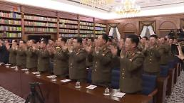 .朝鲜人民保安相换人 开城升格为特别市.