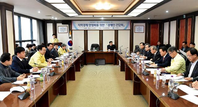 인천시, '지역경제인 간담회'  개최