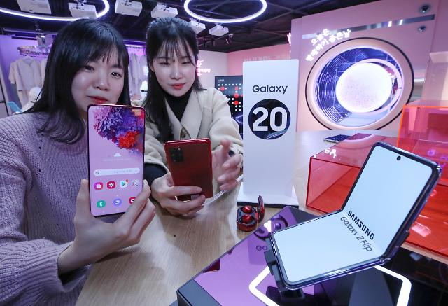 三星Galaxy Z Flip今日在韩起发售 首周供货量约2万部