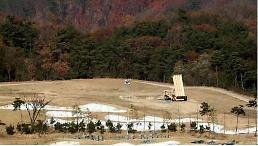 .美国表示在研究韩国分担萨德部署费用可能性.