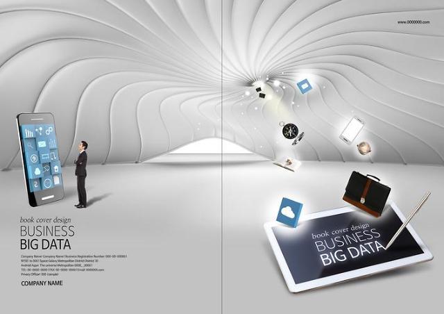 [2020 세계 개인정보보호법②] 데이터 3법 가명 정보로 불안한 시민, 활기찬 시장