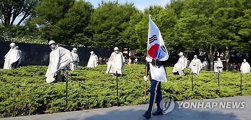6·25전쟁 전사자 등 3만6000명 이름 새겨진 추모의 벽 미국에 건립