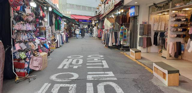 서울시, 코로나19 피해 관광업계 살리기…5000억 규모 특별융자