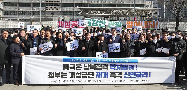 통일부 개성공단기업협회 서한 구두 전달…北 응답 無