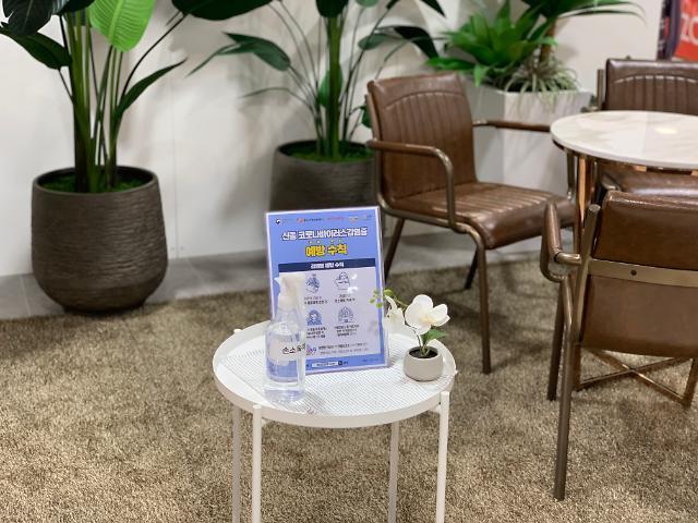 중기유통센터, 행복한백화점서 마스크 5000개 노마진 판매