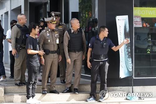 [포토] 총기 난사에 불안한 태국 밸런타인데이
