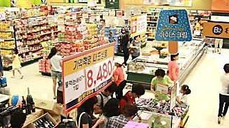 Tỉ lệ tăng trưởng doanh số bán lẻ năm 2019 của Hàn Quốc đã giảm xuống còn 2%
