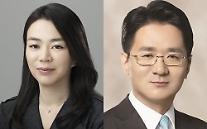 「趙顕娥連合」株主提案・・・趙源泰の代わり専門経営者を推薦
