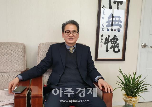 대법원 판결 잘못됐다며 위헌 소송 낸 전상화 변호사