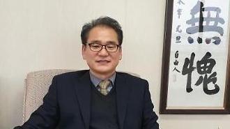 법관의 손해 배상 책임 엄격히 제한한 대법원 판결에 위헌 소송 낸 전상화 변호사