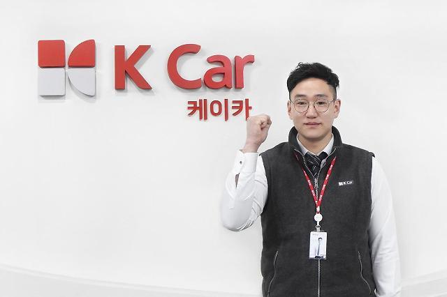 케이카 판매왕·슈퍼루키 '최초 2관왕'... 최진연 차량평가사