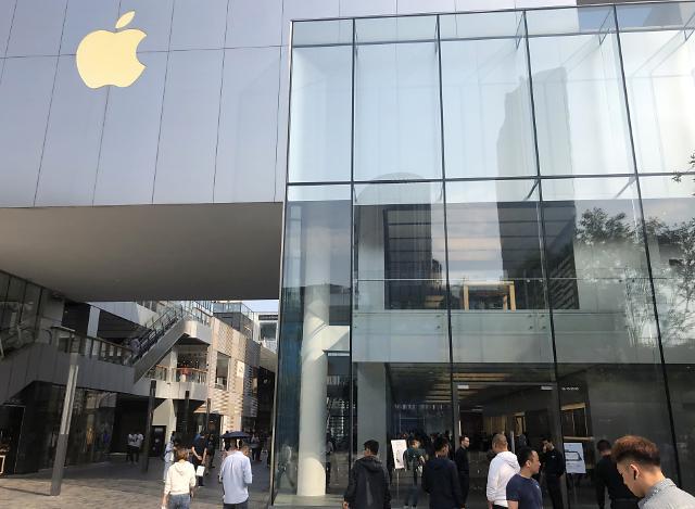 [코로나19] 애플, 중국 내 일부매장 재개장···페이스북은 글로벌 마케팅 서밋 취소