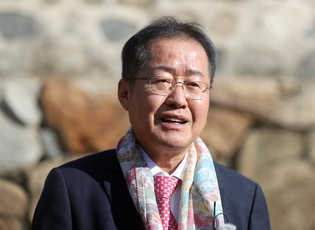 """홍준표 """"양산에서 미래통합당 새 바람 일으키겠다"""""""
