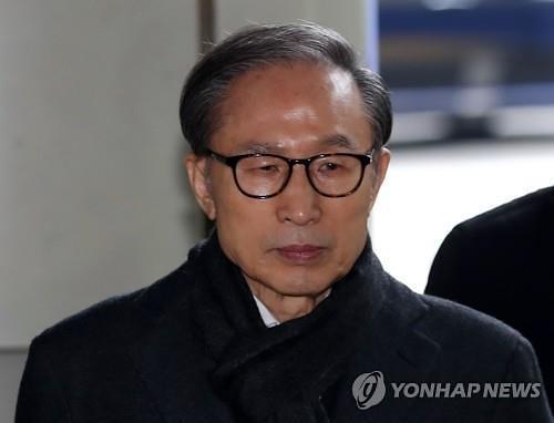 뇌물·횡령 혐의 이명박 2심 19일 선고