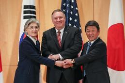 .韩美日外长借慕安会举行双边和三边会谈.