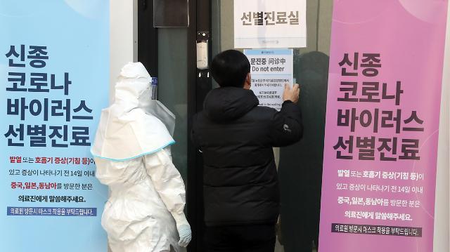 新冠病毒韩国交叉感染潜伏期平均4天