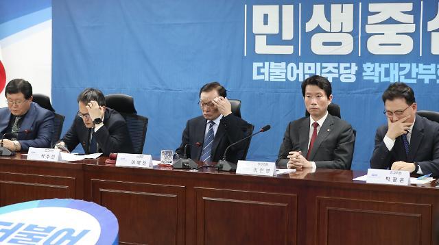민주당, 현역 단수신청 지역 등 87곳 후보 추가 공모