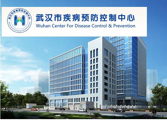 [코로나19] 중국 0번째 환자는 우한 바이러스 연구원?