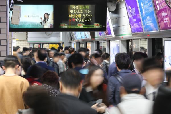 3호선 정발산역서 열차 고장 나 25분가량 열차 운행 지연