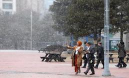 .在韩滞留外国人数突破250万 中国籍者占43.6%.