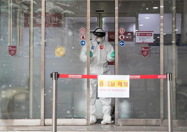 韩国新增1例新冠确诊病例 累计30例