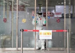 .韩国新增1例新冠肺炎确诊病例 累计30例.
