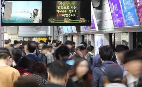 지하철 3호선 운행 지연… 왜?