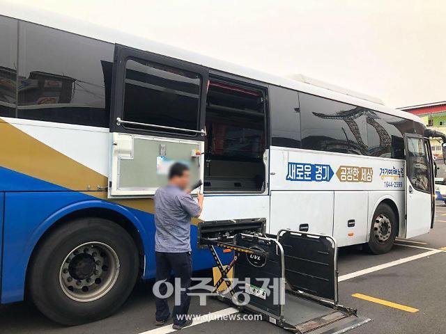 경기도,모두가 편안한 '문턱 없는 관광도시 조성' 확대 추진