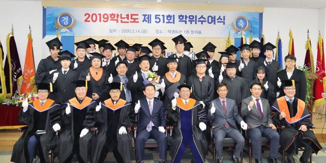 한국폴리텍대학 인천캠퍼스, 학위수여식 간소하게 개최