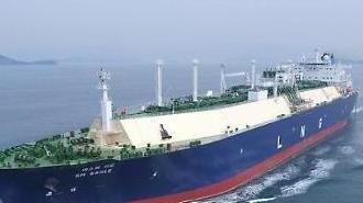 코로나19 피해 해운업계에 긴급경영자금 600억원 지원