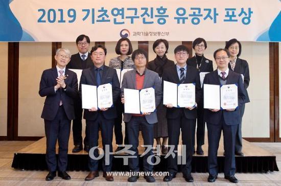 분당차병원, 김찬교수 기초연구진흥 유공자 장관 표창 수상
