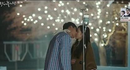 Bộ phim hạ cánh nơi anh đã vượt qua phim Gobin đạt mức rating xem kỷ lục là 21%
