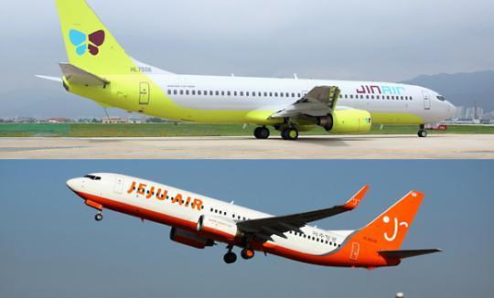 정부, 코로나 직격탄 맞은 저비용항공사에 최대 3000억원 대출