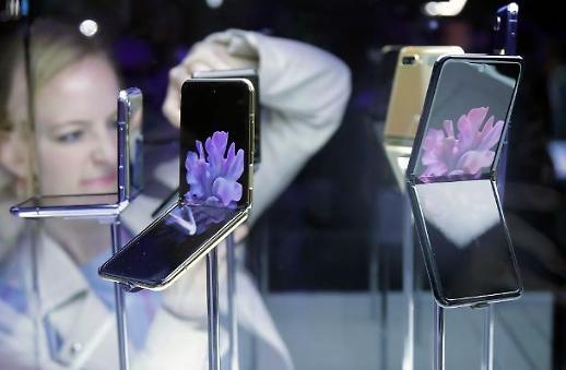 Samsung Electronics ra mắt thế hệ điện thoại màn hình gập thế hệ 3... Samsung Champ?
